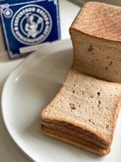 uprising food superfood bread cube sliced on plate